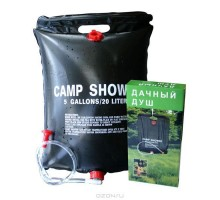 Душ Camp Shower